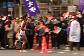 Ekiden - Waseda University's runner in 2007 Hakone Ekiden 10th Leg.