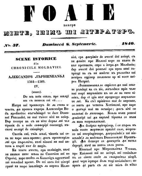 File:Foaie pentru minte, inima si literatura, Nr. 37, Anul 1840.pdf