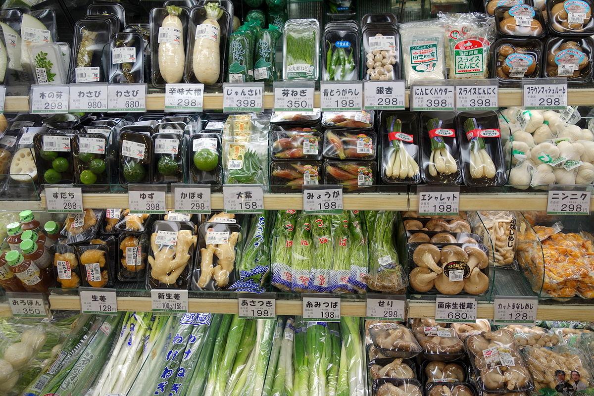 Food shops in Japan - DSC05043.JPG