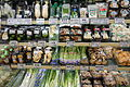Food shops in Japan - DSC05043.JPG