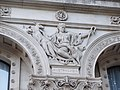 Foreign and Commonwealth Office, Whitehall, London 8.jpg