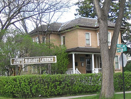 Author Margaret Laurence's home in Neepawa Former home of Margaret Laurence.jpg