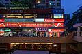 Fou Wah Centre, Tsuen Wan (Hong Kong).jpg