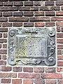 Fragmentenmuur gemeentemuseum Den Haag 14.jpg