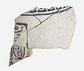 Fragments of Vase MET 11.215.495a.jpg