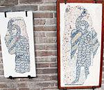 Frammenti di mosaico pavimentale del 1213, 10.JPG