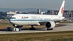 Frankfurt Airport IMG 6623 (34639503811).jpg