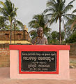 Freedom fighters of odisha 1.jpg