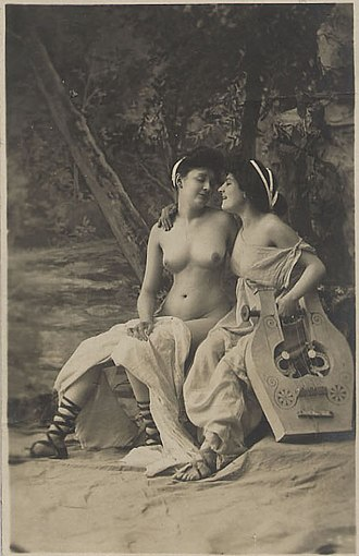 French postcard - Image: French postcard no series Two women Pseudo classical kithara