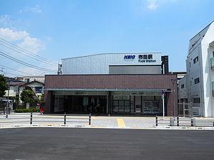 Fuda Station - Fuda Station, July 2015
