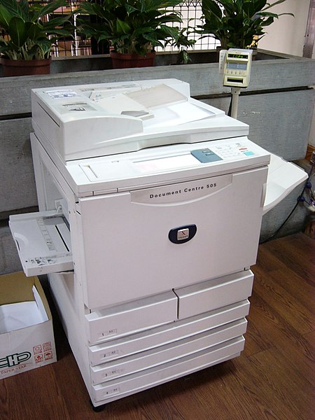 File:Fuji Xerox Document Centre 505 and Taiwan Xerox Walk-In 120D at ROC National Central Library 20101211.jpg