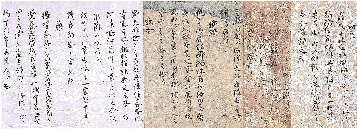 Fujiwara no Kinto 001.JPG