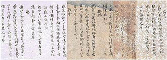 Fujiwara no Kintō - Poems from the anthology Wakan rōeishū, Text by Fujiwara no Kintō, Calligrapher is unknown early 12th century