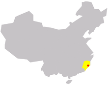 Fuzhou in China.png