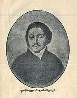 Gabriel (Jibrael) Bagrationi.JPG