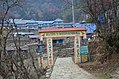 Gate Ghorepaani.jpg