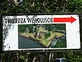 Gdańsk, Wisłoujście 2762.JPG