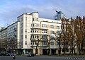 Gdynia, Skwer Kościuszki 10-12 - fotopolska.eu (259412).jpg