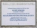 Gedenktafel Mommsenstr 56 (Charl) Kurt Singer.jpg