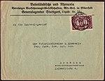 Germany GP 1923 VersVatRhen MiNr0247 B002.jpg