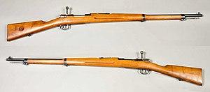 Swedish Mauser - 6,5 mm Gevär m/1896. Pattern, approved 20 March 1896.