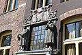 Gevelsteen Diaconie Oude Mannen en Vrouwen Huis Oudaen, Oude Gracht 99, Utrecht.JPG