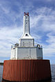 Gfp-michigan-mclain-state-park-full-view-of-the-lighthouse.jpg