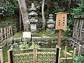 Giō-ji - Kyoto - DSC06290.JPG
