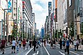 Ginza Sunday Afternoon (July 19, 2020) (50129212393).jpg