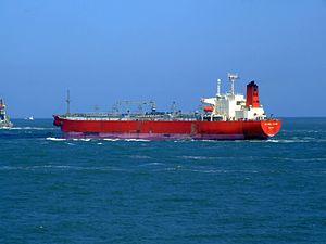 Global Spirit p5 leaving Port of Rotterdam, Holland 20-Jun-2007.jpg
