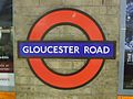 Gloucester Road stn Circle District roundel.JPG