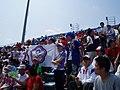 Go^Chinese Taipei - panoramio - fisher0528 (2).jpg