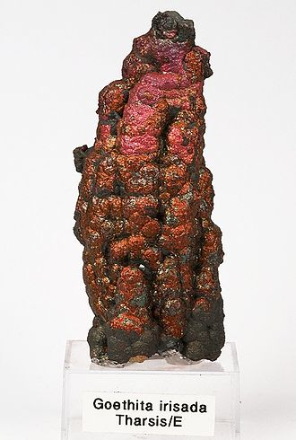 Alosno - Iridescent goethite, Filón Sur Mine, Alosno, Huelva,  Spain.