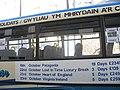 Going Far - geograph.org.uk - 252457.jpg