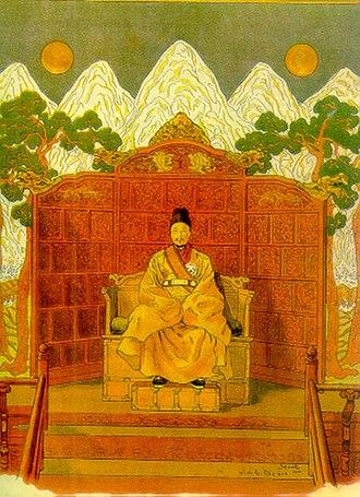 Irworobongdo - The Irworobongdo on a portrait of Gojong, king of Joseon Dynasty