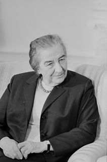 Golda Meir Israeli politician, Prime Minister from 1898 to 1978