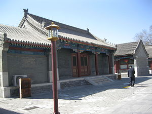 Residence of Gurun Princess Kejing - Bedchamber