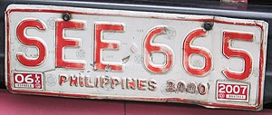 Vehicle registration plates of the Philippines - Government plate.