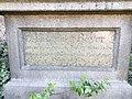 Grab Alexander Beyer Inschrift.jpg