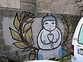 Graffiti (14007653614).jpg