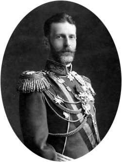 Grand Duke Sergei Alexandrovich of Russia