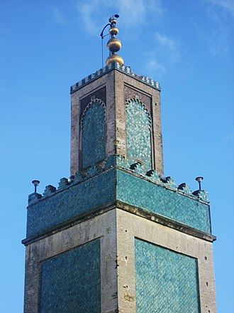 Meknes - Minaret of the Grand Mosque.