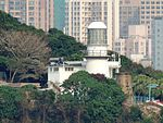 Green Island Lighthouse Compound 2013.JPG