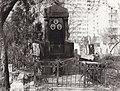 Grobnica sa spomenikom serdaru Jolu Piletiću.jpg