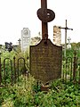 Grodno 2019 Cmentarz Farny072.jpg