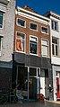 Groningen - Oude Kijk in 't Jatstraat 59.jpg