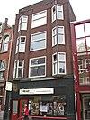 foto van Kantoorgebouw in verstrakte Amsterdamse School-stijl