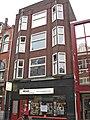 Groningen Steentilstraat 19.JPG