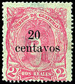 Guatemala 1881 Sc20.jpg