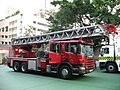 HKFSD Turntable Ladder(52m).JPG